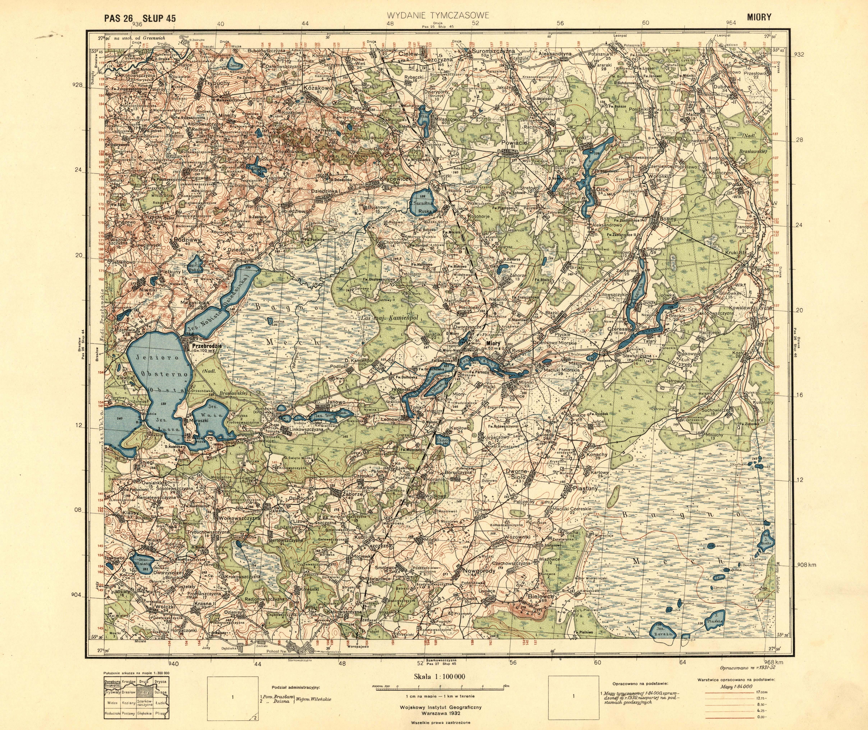 Топографические Карты 1 100000