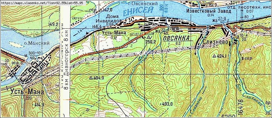 знакомства красноярский край балахтинский район