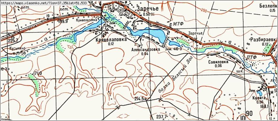 aleksandrovka-kurskaya-oblast-ribalka-naglo-pokazivaet-pizdu-i-rzhet