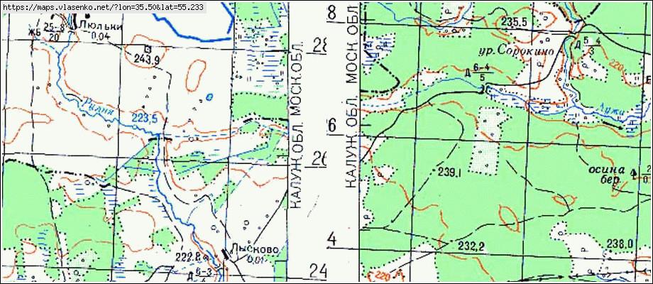 Календарь рыболова смоленская область