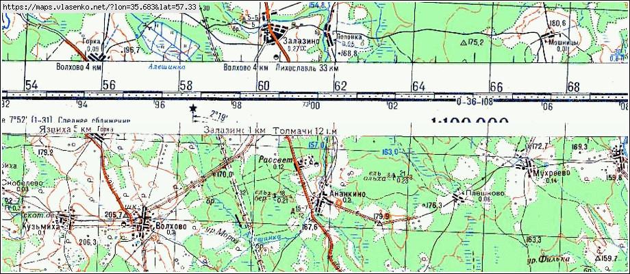 скачать топографическую карту тверской области 1 200000 - фото 10