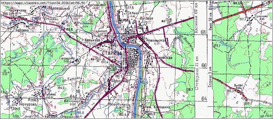 скачать топографическую карту тверской области 1 200000 - фото 11