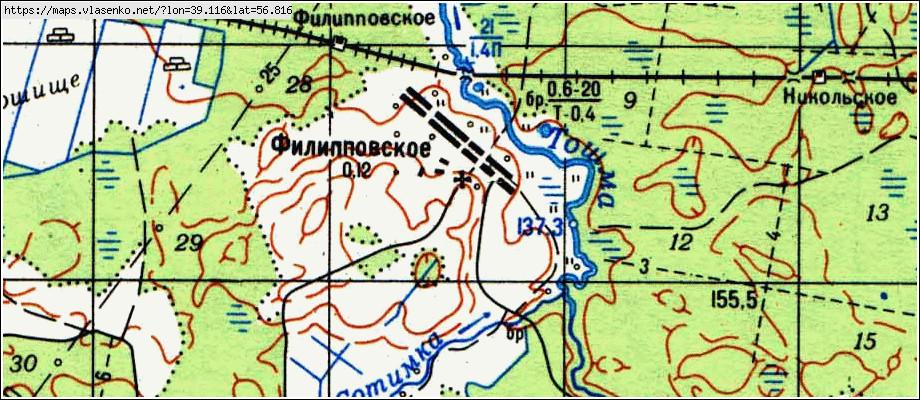 спецкаталогу село филипповское переяславский район ярославской области того что скопировать