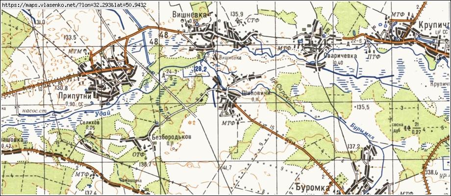 усзн ічнянського району чернігівської області поиск