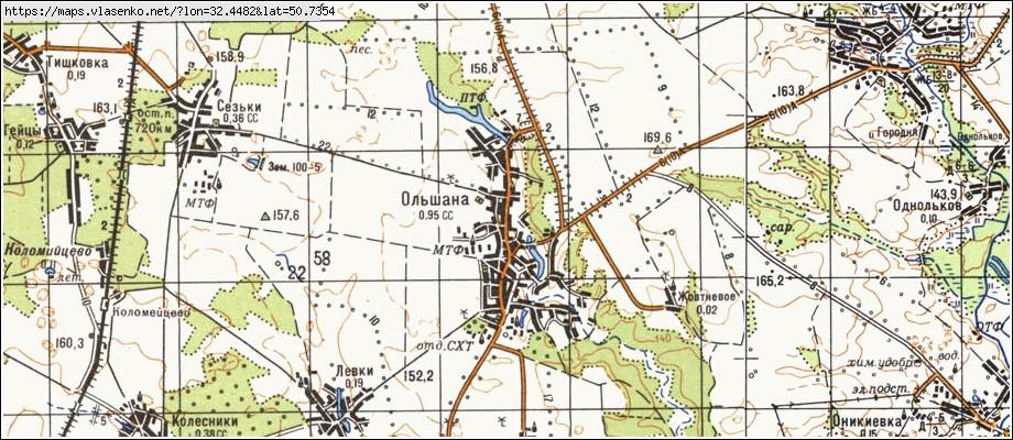 Усзн ічнянського району чернігівської області
