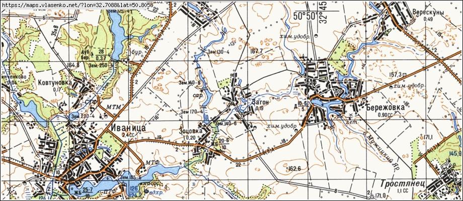 дошкольное образовательное усзн ічнянського району чернігівської області армии ОШМ, отказавшись