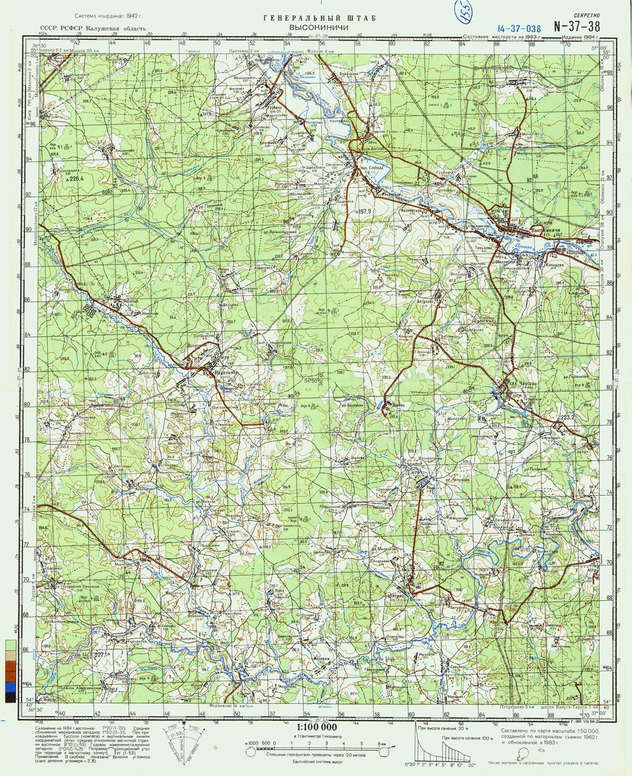 Украина Карты Генштаба