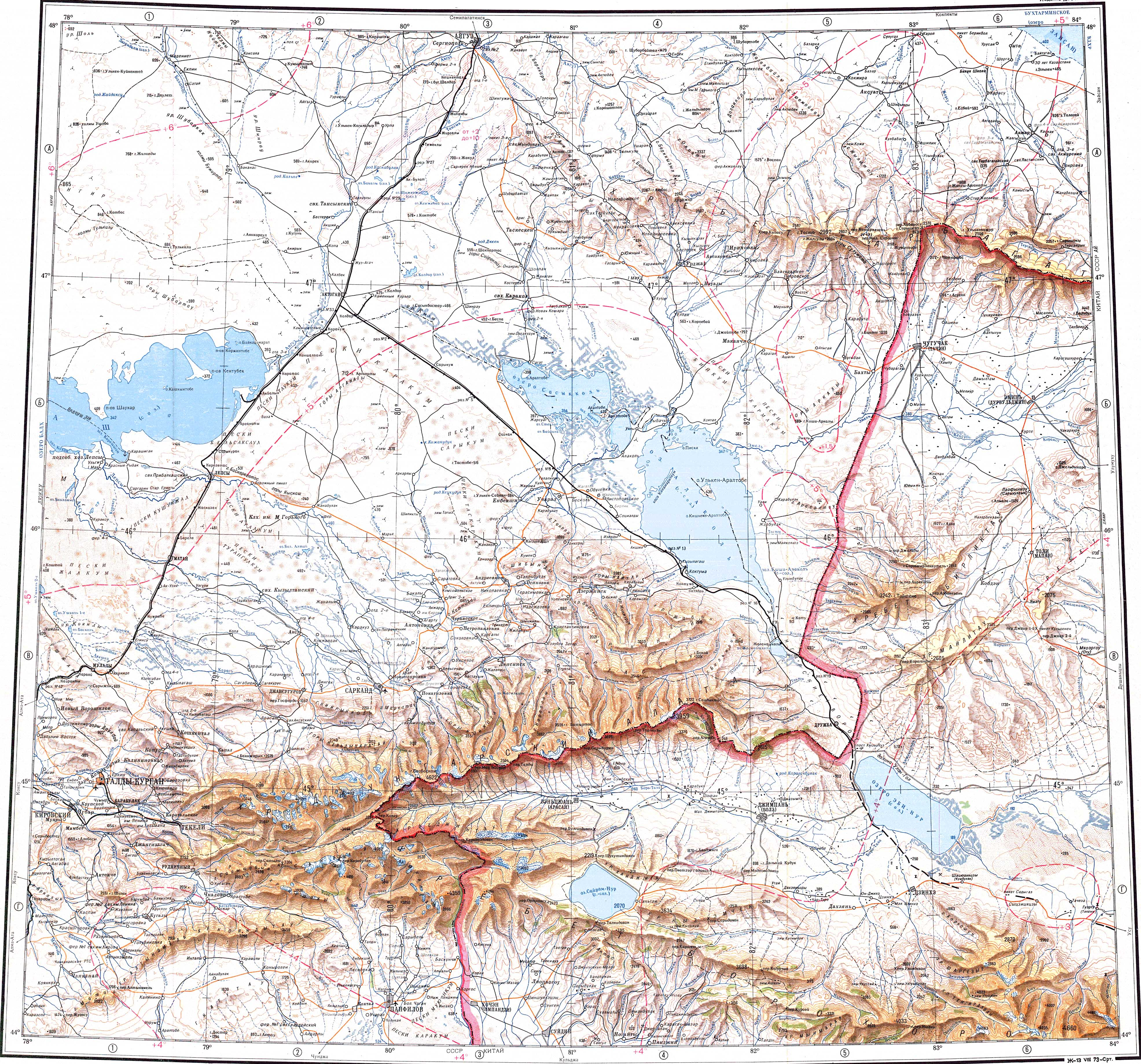 TÉLÉCHARGER MAP DE TRAIN32 GRATUIT