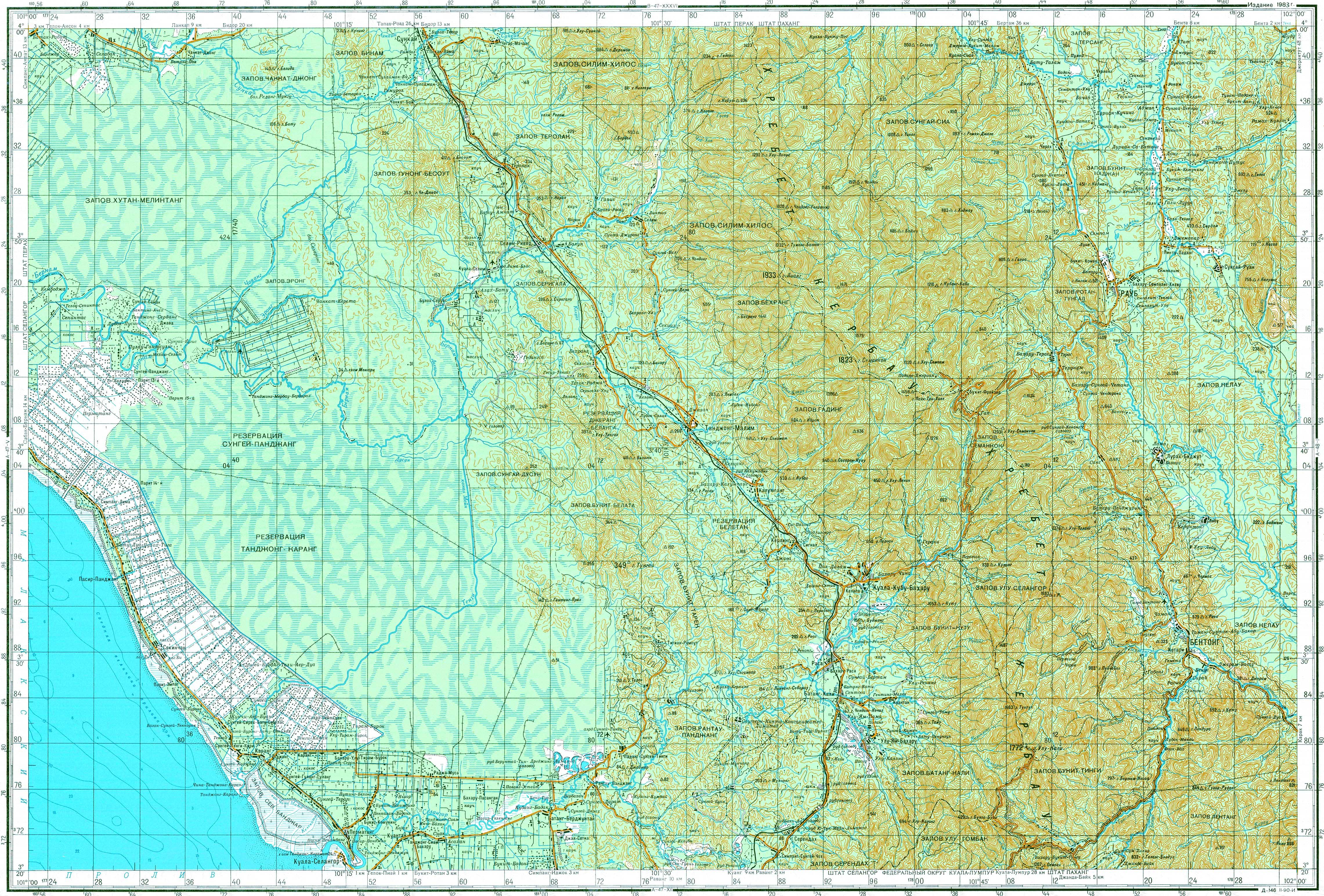 Topograficheskie Karty Military Topographic Map