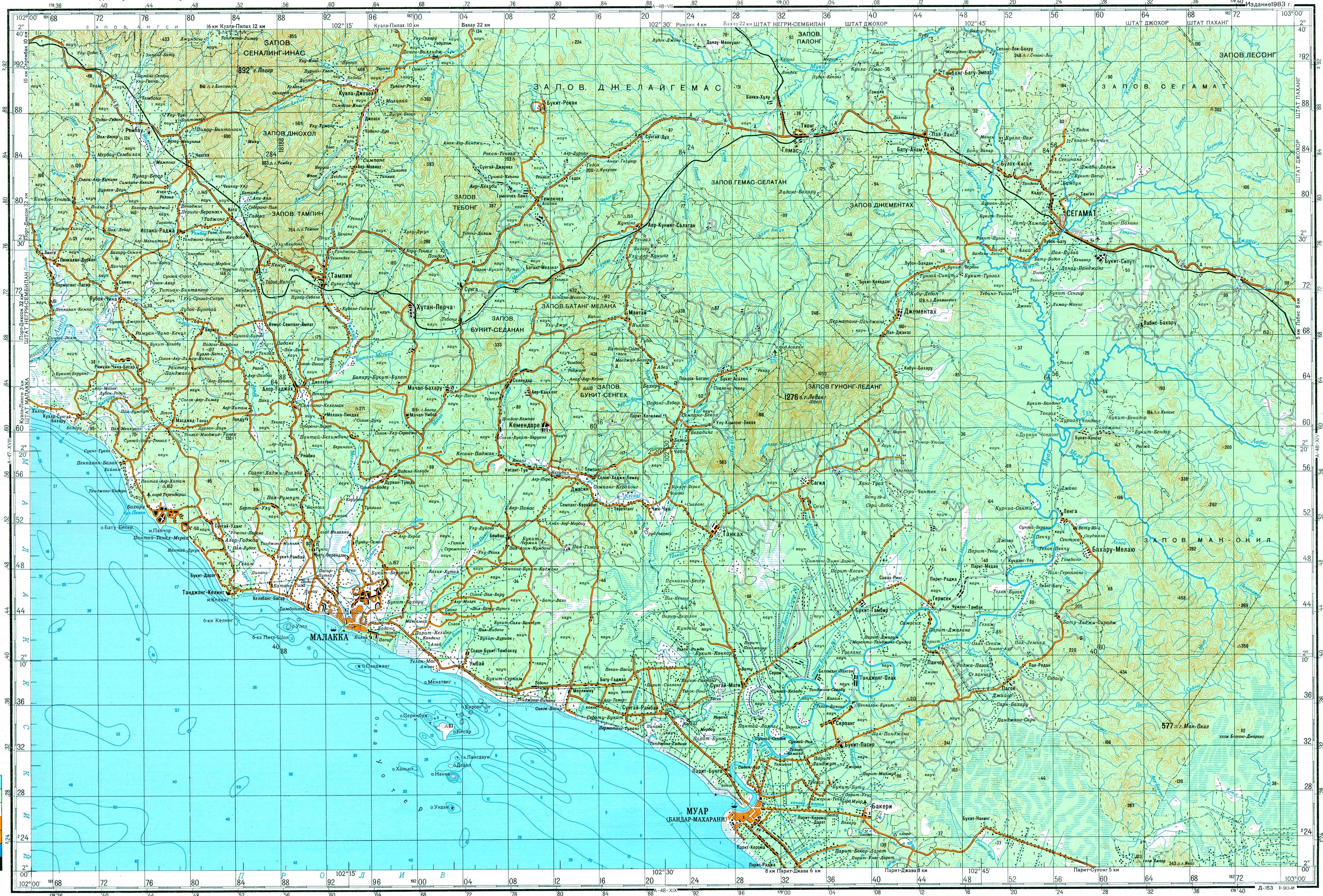 Топографические карты Military Topographic Map - Sweden terrain map
