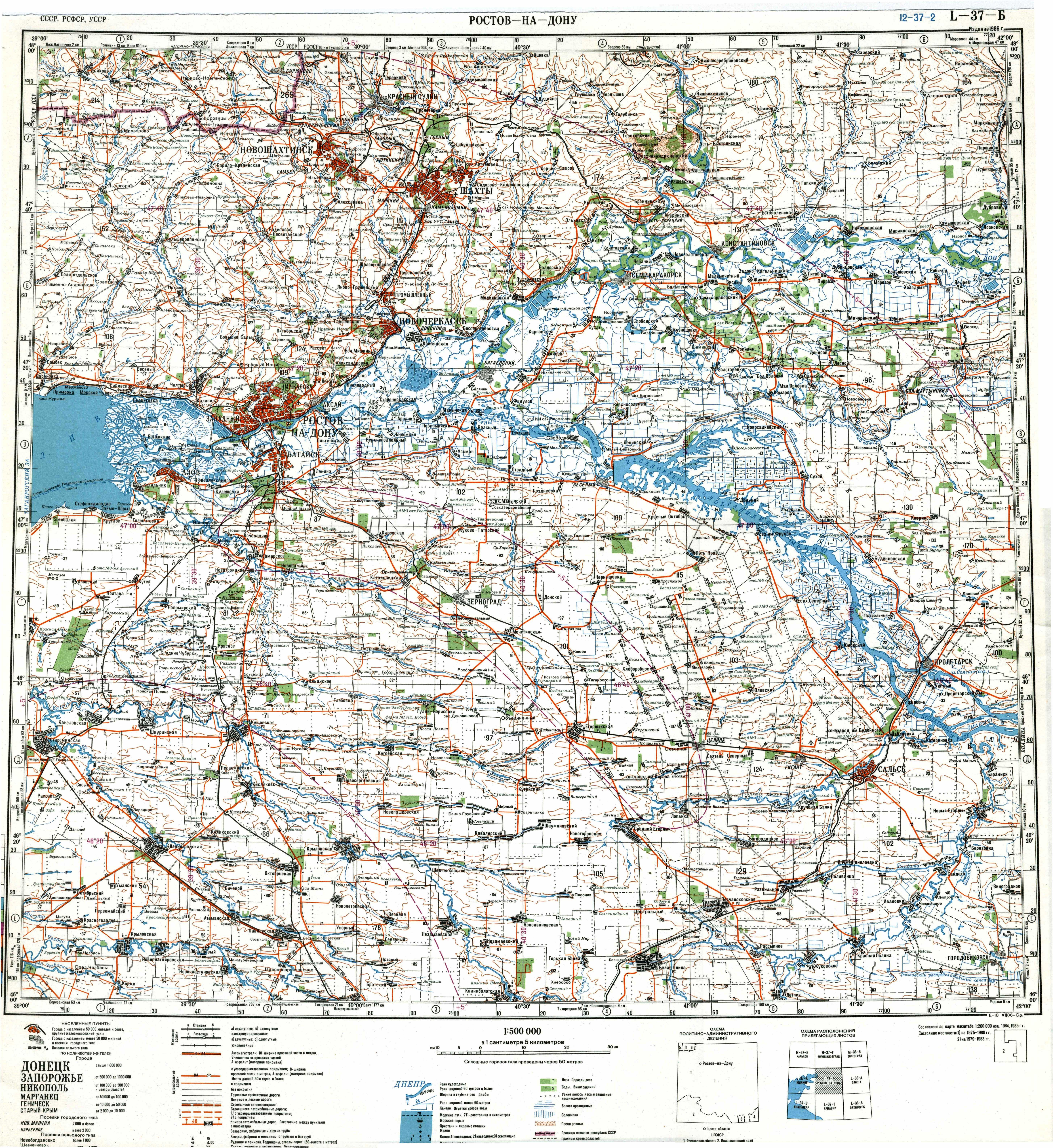 Топографические карта генеральный штаба бесплатно