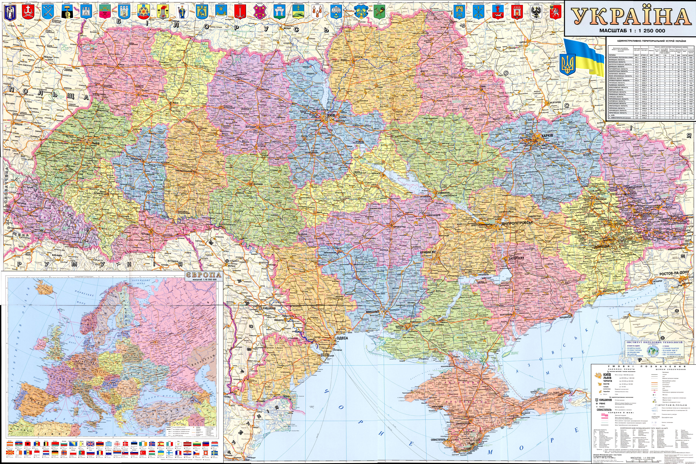 Карты карта для ozice привязка карты